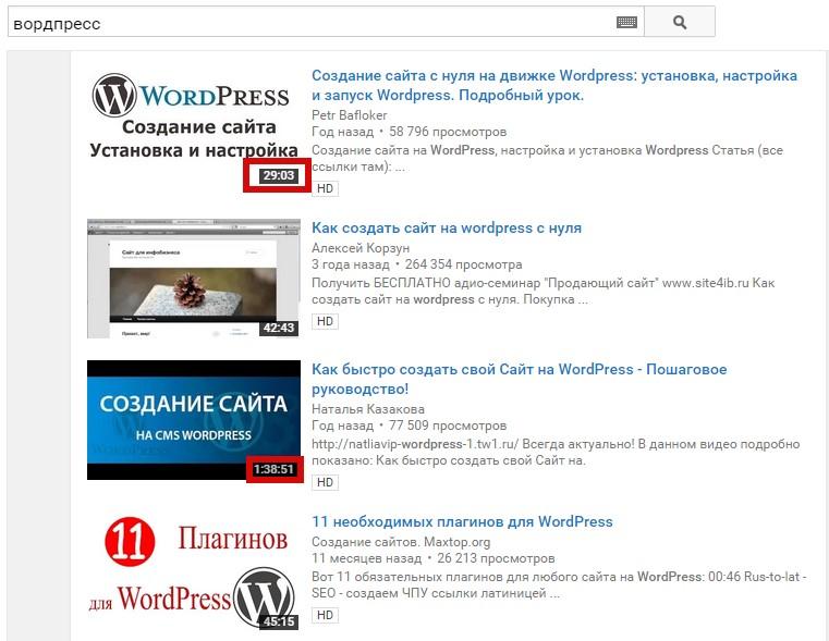 Сайт на wordpress с нуля пошаговая инструкция для новичков