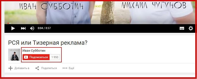 Как попасть в топ ютуба - youtube